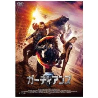 ガーディアンズ 【DVD】