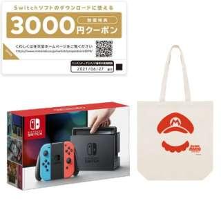 Nintendo Switch Joy-Con(L) ネオンブルー/(R) ネオンレッド(ニンテンドースイッチ)[2017年3月モデル] + スーパーマリオトートバッグ [ゲーム機本体]