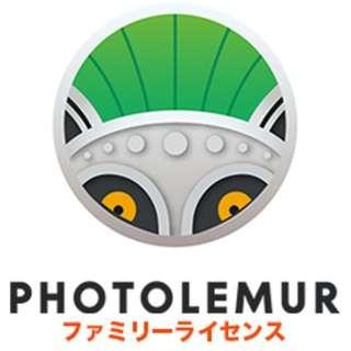 PHOTOLEMUR 3 ファミリーライセンス [Win・Mac用] 【ダウンロード版】