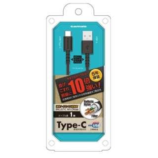 USB2.0Type-C/USB スーパータフケーブル 1.0m TH176CAB10K ブラック