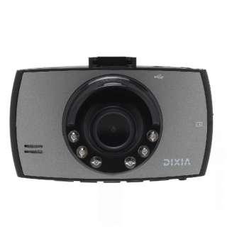 ドライブレコーダー DX-720RC [セパレート型 /HD(100万画素) /前後カメラ対応]