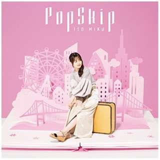 伊藤美来/ PopSkip BD付き限定盤B 【CD】