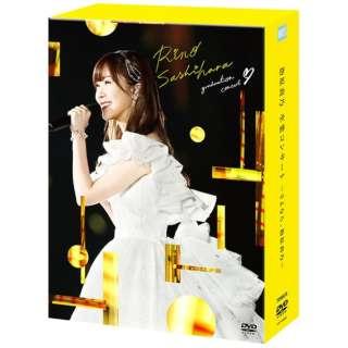 【初回特典付き】 指原莉乃/ 指原莉乃 卒業コンサート ~さよなら、指原莉乃~ SPECIAL DVD BOX 【DVD】