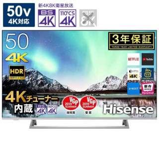 50E6500 液晶テレビ シルバー [50V型 /4K対応 /BS・CS 4Kチューナー内蔵 /YouTube対応]