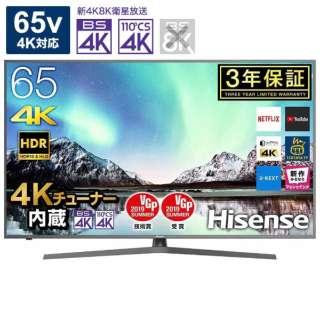 65E6100 液晶テレビ シルバー [65V型 /4K対応 /BS・CS 4Kチューナー内蔵 /YouTube対応]