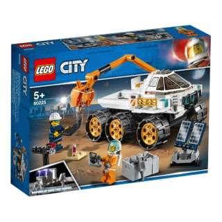 60225 シティ 進め!火星探査車