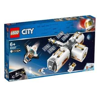 60227 シティ 変形自在!光る宇宙ステーション