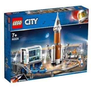 60228 シティ 超巨大ロケットと指令本部