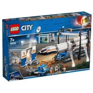 60229 シティ 巨大ロケットの組み立て工場