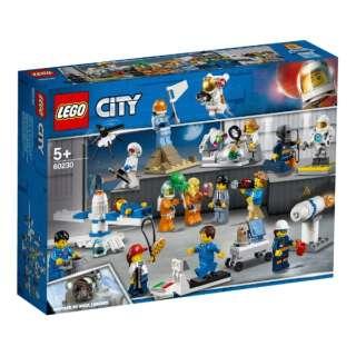 60230 シティ ミニフィグセット - 宇宙探査隊と開発者たち