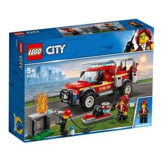 60231 シティ 特急消防車