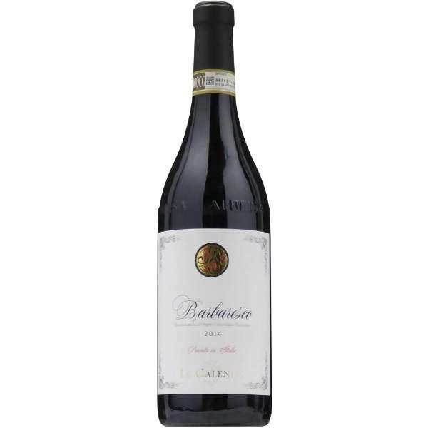 レ・カレンデ・バルバレスコ 2014 750ml【赤ワイン】