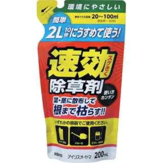 IRIS 502112 うすめて使う速攻除草剤 502112