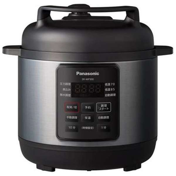 SR-MP300-K 電気圧力なべ ブラック