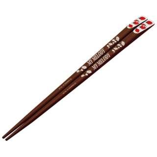天削箸 22.5cm マイメロディ ANTS45