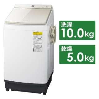NA-FW100K7-N 縦型洗濯乾燥機 FWシリーズ シャンパン [洗濯10.0kg /乾燥5.0kg /ヒーター乾燥(水冷・除湿タイプ) /上開き]