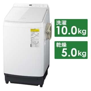 NA-FW100K7-W 縦型洗濯乾燥機 FWシリーズ ホワイト [洗濯10.0kg /乾燥5.0kg /ヒーター乾燥(水冷・除湿タイプ) /上開き]