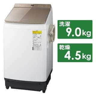 NA-FW90K7-T 縦型洗濯乾燥機 FWシリーズ ブラウン [洗濯9.0kg /乾燥4.5kg /ヒーター乾燥(水冷・除湿タイプ) /上開き]