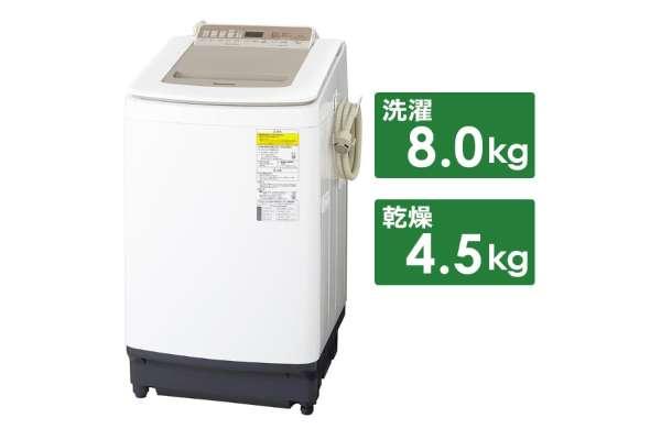 洗濯乾燥機のおすすめ パナソニック NA-FD80H7
