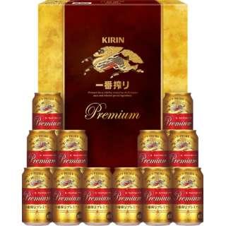 一番搾りプレミアムセット K-PI3 【ビールギフト】 カタログNO:5052