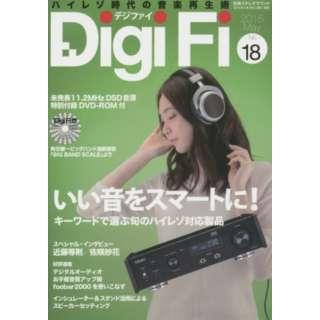 DigiFi No.18