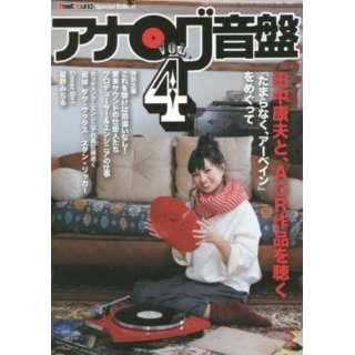アナログ音盤 4