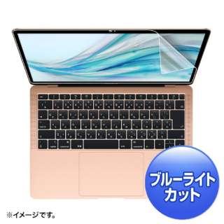 MacBook  Air 13.3インチRetina(2018)用ブルーライトカット指紋防止光沢フィルム LCD-MBAR13BC