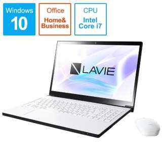 PC-NX850NAW ノートパソコン LAVIE Note NEXT プラチナホワイト [15.6型 /intel Core i7 /HDD:1TB /SSD:256GB /メモリ:8GB /2019年5月モデル]