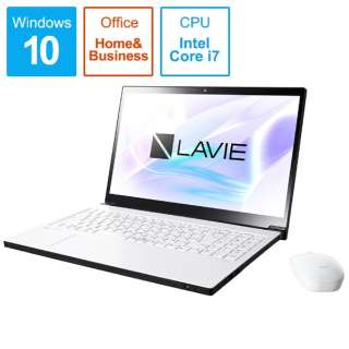 PC-NX750NAW ノートパソコン LAVIE Note NEXT プラチナホワイト [15.6型 /intel Core i7 /HDD:1TB /Optane:16GB /メモリ:8GB]