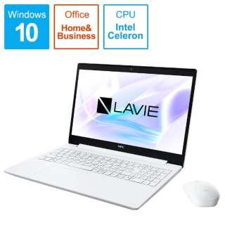 PC-NS150NAW ノートパソコン LAVIE Note Standard カームホワイト [15.6型 /intel Celeron /HDD:1TB /メモリ:4GB /2019年5月モデル]