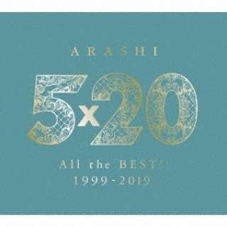 【予約追加生産分】嵐/ 5×20 All the BEST!! 1999-2019 初回限定盤2【発売日以降のお届け】 【CD】