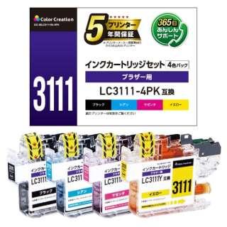 CC-BLC3111N-4PK 互換プリンターインク 4色パック