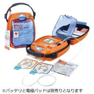 自動体外式除細動器(日英バイリンガル対応) AED-3150JE