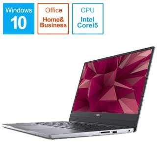 NI54B-9HHB ノートパソコン Inspiron 14 7000 7472 シルバー [14.0型 /intel Core i5 /SSD:256GB /メモリ:8GB /(2019年春モデル]