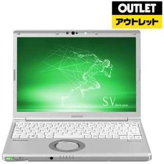 【アウトレット品】 12.1型ノートPC [Win10 Pro・Core i5・SSD 256GB・メモリ 8GB・Office] Let's note(レッツノート) SVシリーズ  CF-SV8CDWQR  シルバー 【生産完了品】