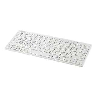 キーボード ホワイト BSKBB318WH [Bluetooth /ワイヤレス]
