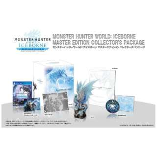 モンスターハンターワールド:アイスボーン マスターエディション コレクターズパッケージ 【PS4】