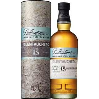 バランタイン シングルモルト グレントファーズ 15年 700ml【ウイスキー】