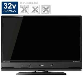 液晶テレビ REAL(リアル) LCD-S32BHR11 [32V型 /ハイビジョン /ブルーレイ内蔵]