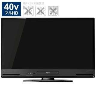 LCD-S40BHR11 液晶テレビ REAL(リアル) [40V型 /フルハイビジョン]