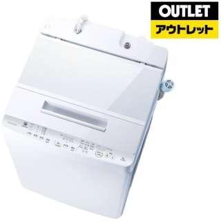 【アウトレット品】 AW-9SD7-W 全自動洗濯機 ZABOON(ザブーン) グランホワイト [洗濯9.0kg /乾燥機能無 /上開き] 【生産完了品】
