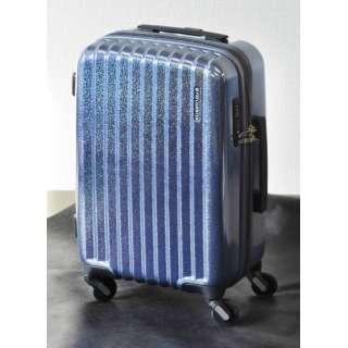 スーツケース 33L(38L) FREQUENTER Reflect(フリクエンターリフレクト) パールブルー 1-311 [TSAロック搭載]