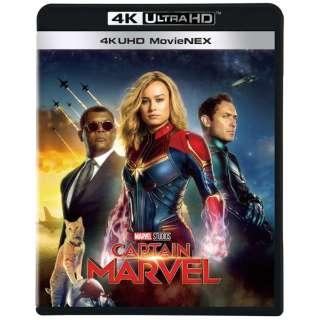キャプテン・マーベル 4K UHD MovieNEX 【Ultra HD ブルーレイソフト】