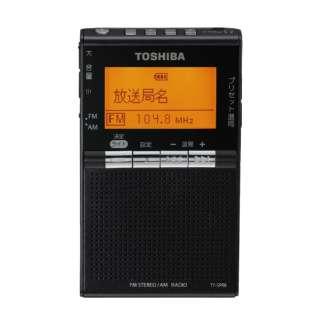 ワイドFM対応 FM/AM 携帯ラジオ(ブラック)TY-SPR8(KM) TY-SPR8(KM) [AM/FM /ワイドFM対応]