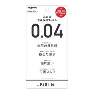HUAWEI P30 lite/HUAWEI P30 lite Premium / フィルム 指紋防止 薄型 IN-HP30LFT/UC 高光沢