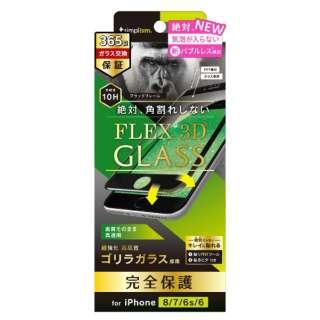iPhone 8/7/6s/6 気泡ゼロ Gorilla 複合フレームガラス TR-IP174-G3F-GOCCBK ブラック