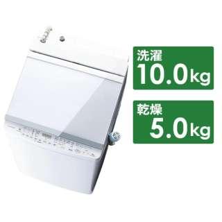AW-10SV8-W 縦型洗濯乾燥機 ZABOON(ザブーン) グランホワイト [洗濯10.0kg /乾燥5.0kg /ヒーター乾燥(排気タイプ) /上開き]
