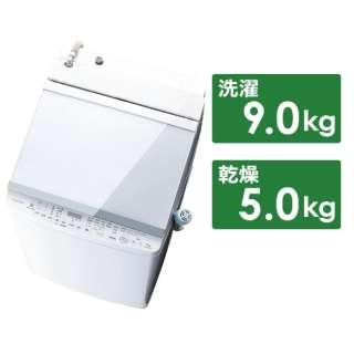 AW-9SV8-W 縦型洗濯乾燥機 ZABOON(ザブーン) グランホワイト [洗濯9.0kg /乾燥5.0kg /ヒーター乾燥(排気タイプ) /上開き]