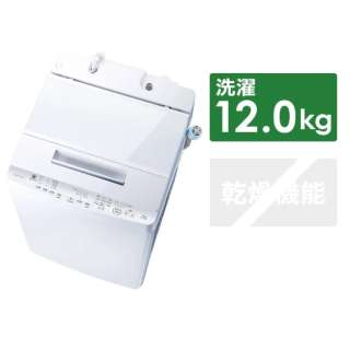 AW-12XD8-W 全自動洗濯機 ZABOON(ザブーン) グランホワイト [洗濯12.0kg /乾燥機能無 /上開き]