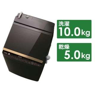 AW-BK10SV8-T 縦型洗濯乾燥機 ZABOON(ザブーン) グレインブラウン [洗濯10.0kg /乾燥5.0kg /ヒーター乾燥(排気タイプ) /上開き]
